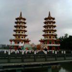 台湾へ行ってきました(台湾旅行記)